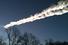 Февраль. Челябинский метеорит