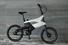 Велосипед AE21 от Peugeot