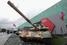 Боевая машина пехоты «Атом»
