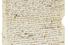 Архив Робеспьера