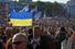 Тысячи участников марша на Трубной площади