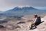 Спортивный туризм, альпинизм, туристические экспедиции
