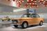Музей BMW (Мюнхен, Германия)