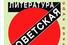 Дмитрий Быков. «Советская литература. Краткий курс»