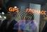 «Русский GPS»: система глобального позиционирования ГЛОНАСС