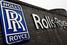 Rolls-Royce: обвинения в коррупции