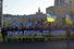 Голова колонны протестующих с баннером «Руки прочь от Украины»