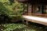 Китайский сад в берлинских Садах мира (Германия)