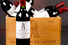 $101 484, Château Latour 1982, 12 бутылок, 6 магнумов (9 л), 3 жеробоама (9 л), 1 империал (6 л), аукцион Zachys