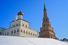 Башня Сююмбике (Казань, Татарстан)