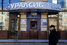 9. Уралсиб | Private Bank