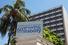 Музей денег при Центральном банке Шри-Ланки (Раджагирия, Шри-Джаяварденепура-Котте)