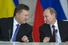 17 декабря. Встреча президентов России и Украины