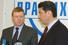 Изменения в закон о политических партиях (2004)