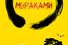 Харуки Мураками, «Мужчины без женщин» (издательство «Эксмо»)