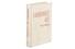 «451 градус по Фаренгейту» Рэя Брэдбери — £4000 ($6110)