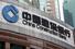 13. CCB (China Construction Bank)