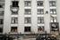 Здание обладминистрации Луганской области. После начала войны