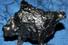 Осколок Сихотэ-Алинского метеорита, $222