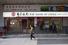 21. Bank of China