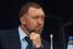 Генеральный директор UC Rusal, председатель наблюдательного совета «Базового элемента» Олег Дерипаска (№20 в российском списке Forbes, состояние $6,5 млрд)