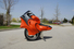 Половинка мотоцикла