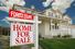 Отчуждение заложенной недвижимости