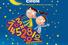 Лора Овердек «Математика перед сном. Для малышей и детишек постарше»