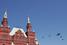 Над Красной площадью пролетели вертолеты Ми-26, Ми-8МТВ-5, Ка-52, Ми-28