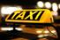 Спрос на такси