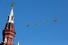 В параде принимали участие истребители Миг-29СМТ и Миг-31 и бомбардировщики Су-24М и Су-34