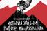 Анна Никольская «Необыкновенная история жизни Патрика Фицджеральда Додо — единственного и неповторимого»