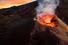 Извержение вулкана на острове Сен-Дени (Реюньон)