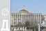 17. Душанбе