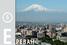 8. Ереван
