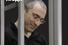 Михаил Ходорковский, бывший совладелец НК ЮКОС