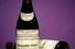 $59 750, Domaine de la Romanée-Conti, Romanée-Conti 1971, 6 бутылок, аукцион Hart Davis Hart