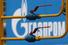 «Газпром» в кризисе