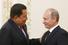 22 июля 2008 года. Уго Чавес и Владимир Путин