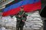 За Донецкую республику