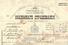 185 лет назад в России возникла первая страховая компания