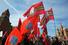 Флаги движения «Антимайдан», созданного для борьбы с «оранжевой революцией»