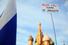 Плакат участника митинга «Крым — наш. Обама, не завидуй»