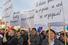 Участники митинга держат плакаты «Горжусь страной!» и др.