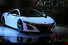 Дебют бизнес-седана Acura TLX
