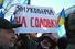 «Януковича — на Соловки»