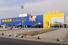 IKEA и Госархнадзор