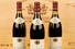$57 600, Paul Jaboulet Ainé, Hermitage La Chapelle 1961, 6 бутылок, аукцион Zachys