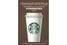 Говард Шульц: «Полный вперед! Как Говард Шульц вернул Starbucks душу»