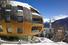 Проект Chesa Futura, Швейцария, Санкт-Мориц, цена по запросу